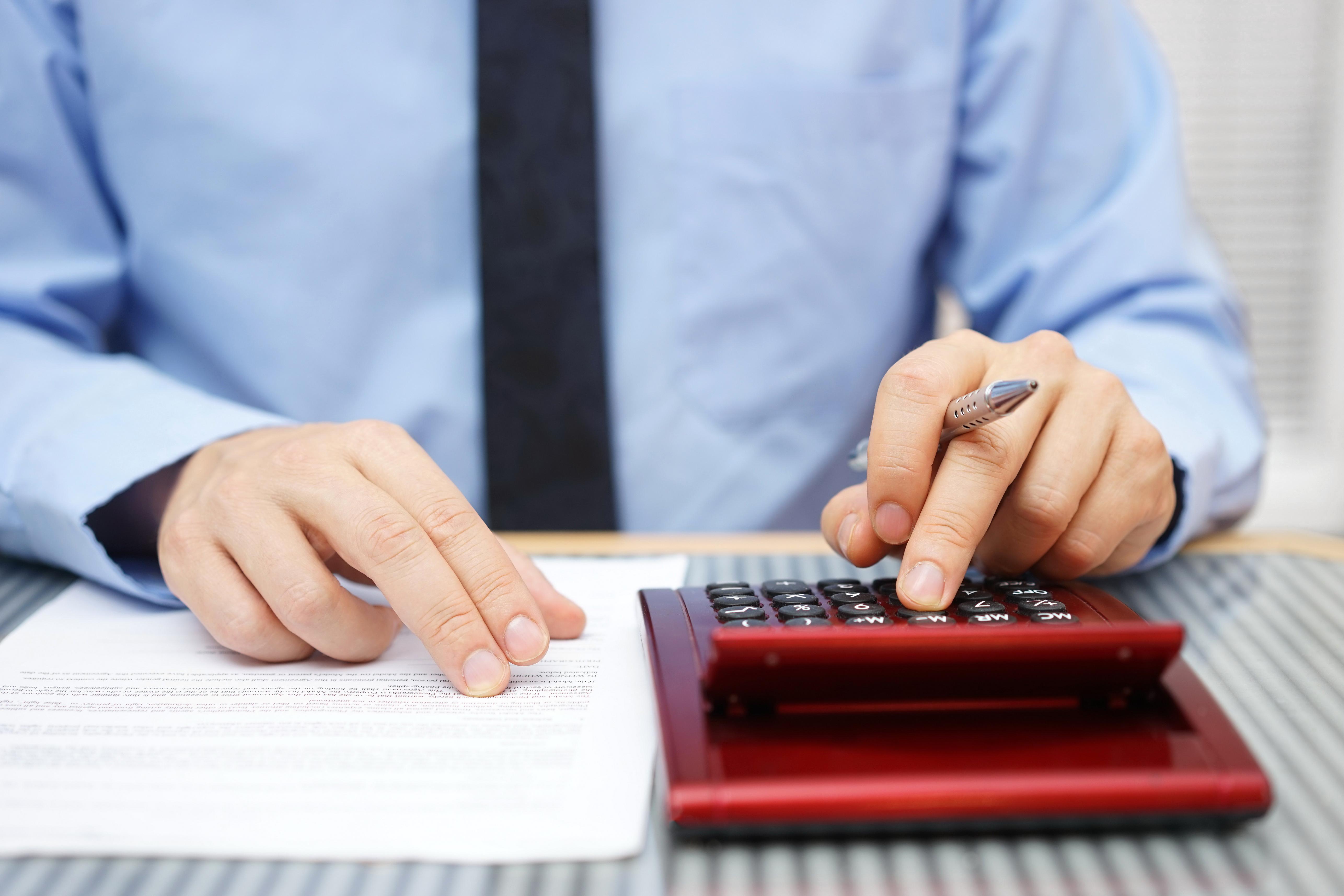 εξόφληση φόρου εισοδήματος 2017